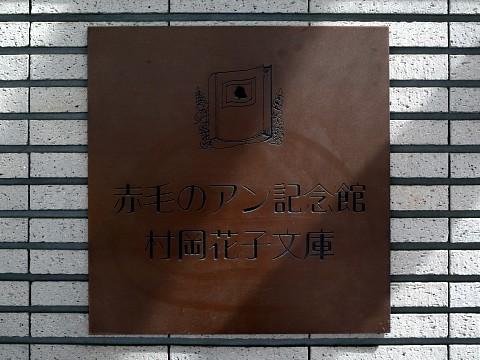 hiyashitencha21.jpg