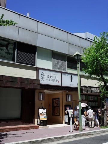 kindaisashimi02.jpg