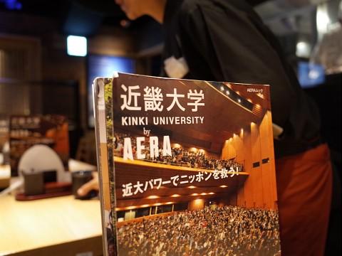 kindaisashimi03.jpg