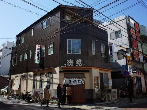 kiyomisoba06.jpg