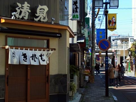 kiyomisoba11.jpg