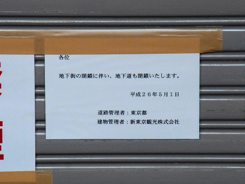 miharalast17.jpg