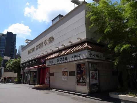 miharalast21.jpg