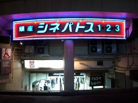 miharalast24.jpg