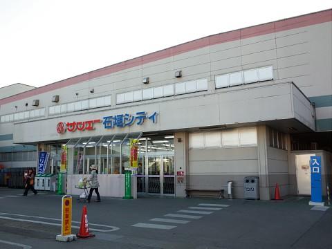 misakishabu31.jpg