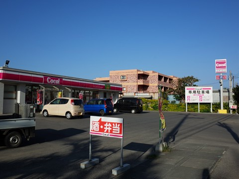 misakishabu33.jpg