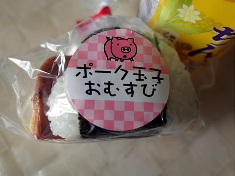 misakishabu34.jpg