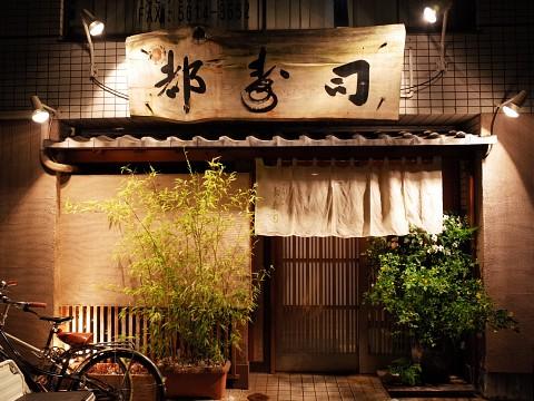 miyako14sum28.jpg