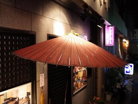 orangesayaka12.jpg