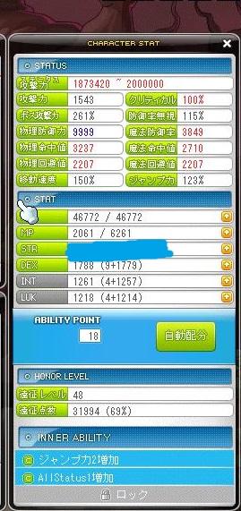 Maple140313_225613.jpg