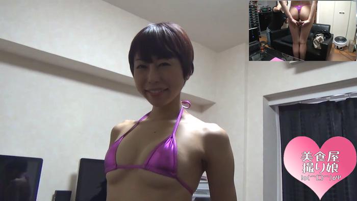 なっちゃん1-1