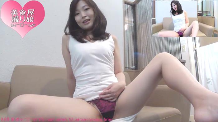 さゆりちゃん4-1
