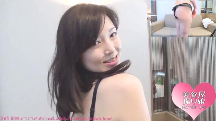 さゆりちゃん4-11