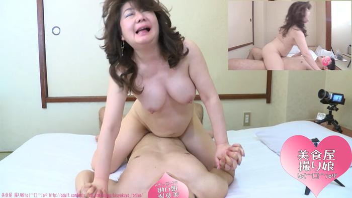 ゆみこちゃん2-45