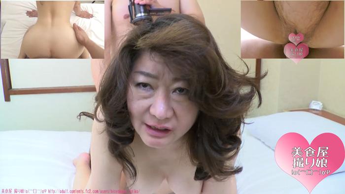 ゆみこちゃん2-51