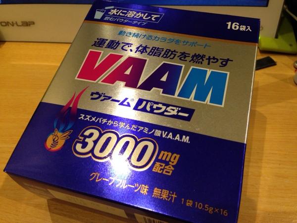 fc2blog_201406151640408db.jpg