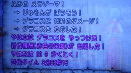 20140713194032a16.jpg