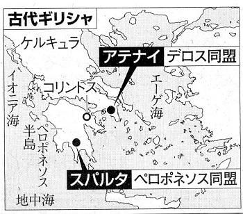 軍事同盟の危うさと怪しさ - 梟のつぶやき日記~今川正美のブログ