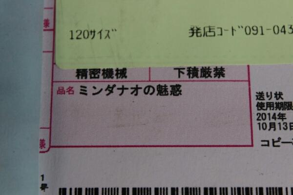 fc2_2014-09-16_22-13-34-966.jpg