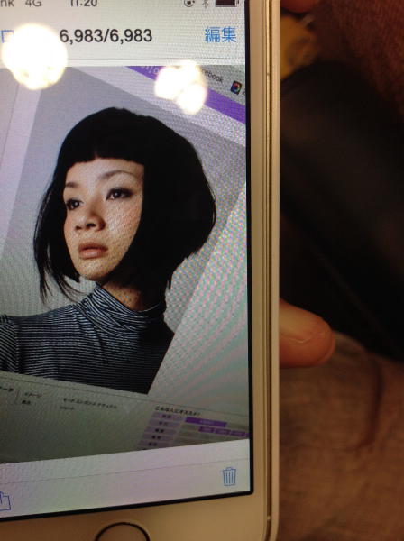 iPad834.jpg