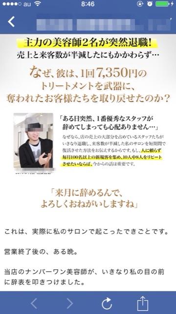 iPhone161.jpg
