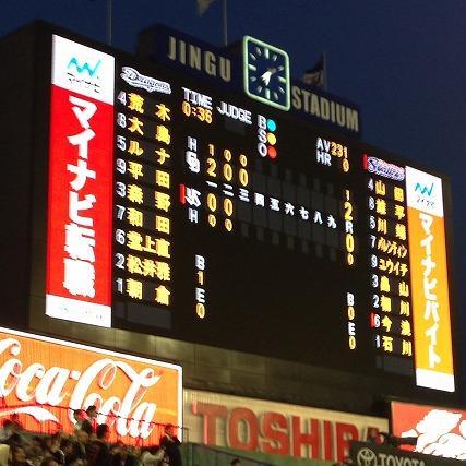 野球 (5)