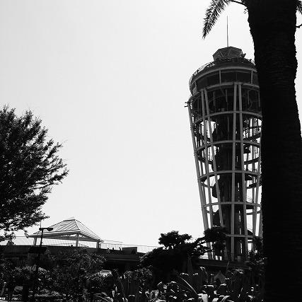 石田徹也展と江ノ島 (34)