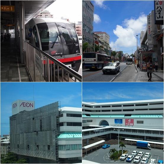 ゆうブログケロブログ沖縄 (22)