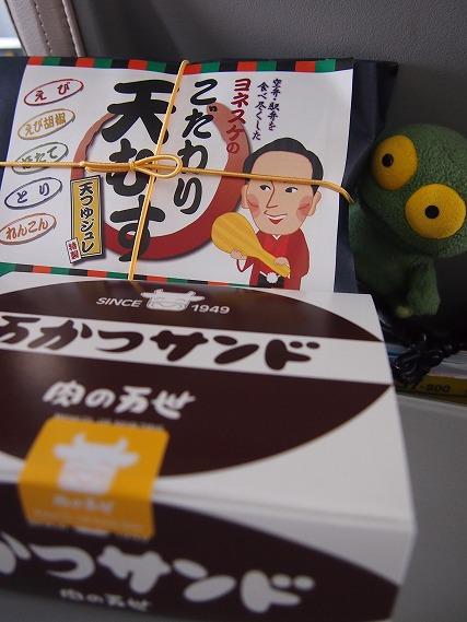 ゆうブログケロブログ沖縄単 (1)