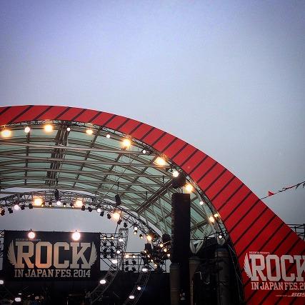 ロッキン2014 (28)