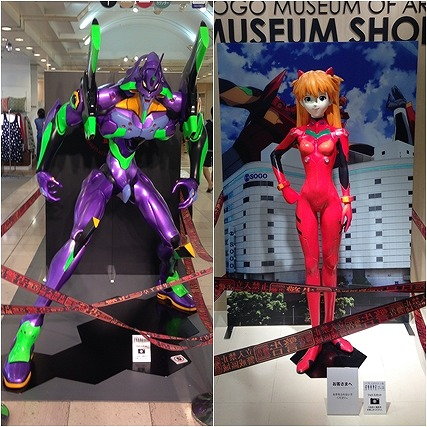エヴァ展と横浜 (12)