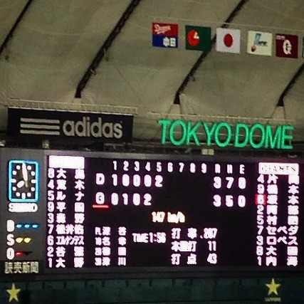 ブログ野球ネタ (3)