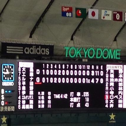ブログ野球ネタ (6)