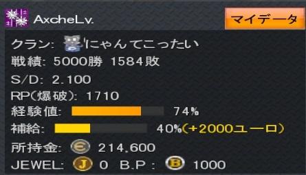 senseki.jpg