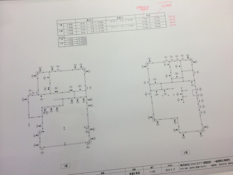 1-0117fda6121ec81cb6f8407c1d90d5e147e6cfc7e1.jpg