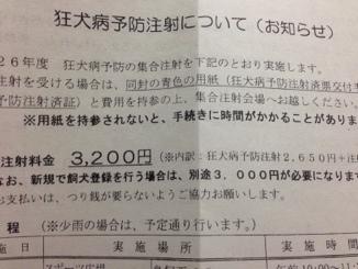 fc2blog_201403262229435ec.jpg