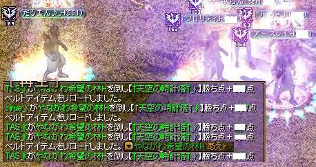 2014031305112832f.jpg