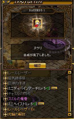 20140321150110a8b.jpg