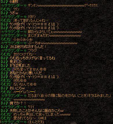 20140327135932fd7.jpg