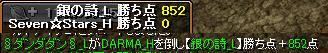 20140418075530214.jpg