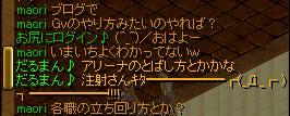 201405090052230e5.jpg