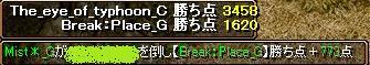 201405260931403bc.jpg