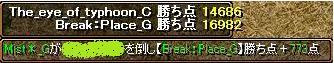 20140526103925497.jpg