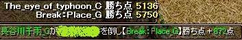 2014052610430675e.jpg