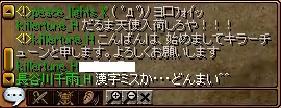 20140904033354cec.jpg