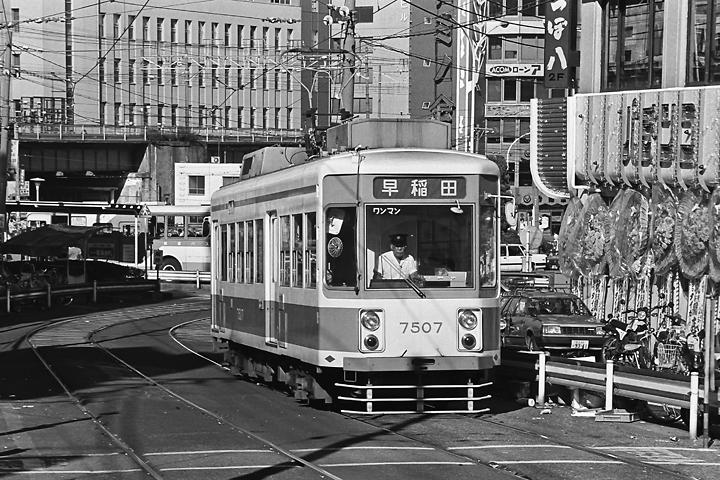 198507都電大塚駅前_01