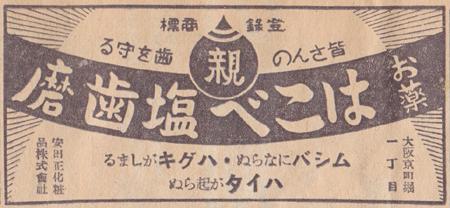 193606114.jpg