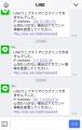 screenshotshare_20140921_194318.jpg