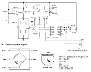 MPS2407気圧計回路図3