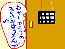 snap_egao64_2014540563.jpg